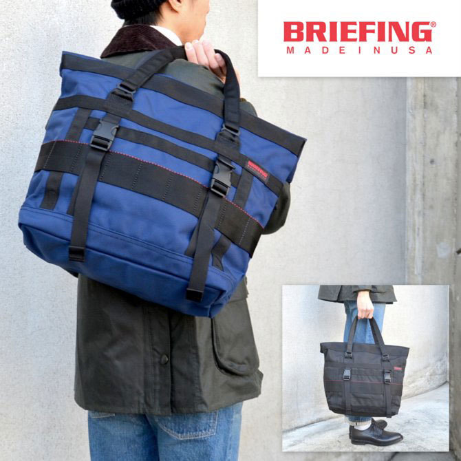 BRIEFING(ブリーフィング) FOLD TOTE(フォールドトート) -2色展開-(1)