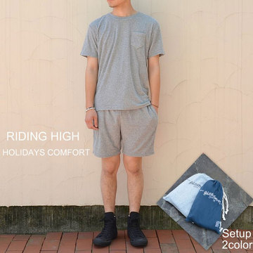 RIDING HIGH (ライディングハイ) HOLIDAYS COMFORT Weekend Fit Pile Set -2色展開-