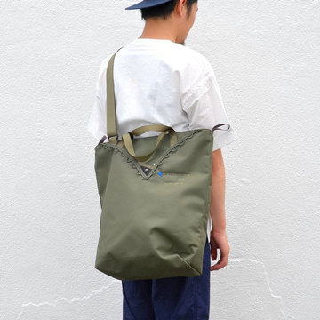 【40% off sale】KLATTERMUSEN(クレッタルムーセン) Baggi -Dark Green-
