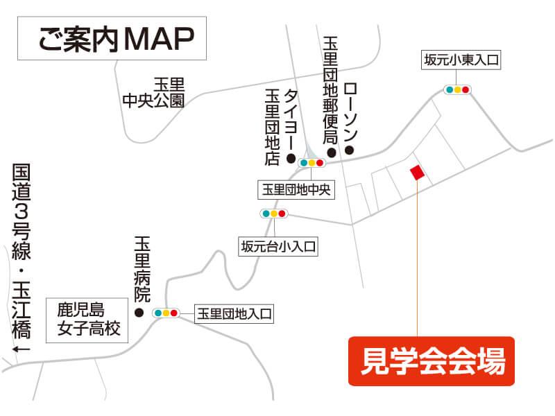 玉里モデルハウス地図