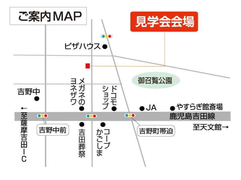 HIRAYAガレージ地図